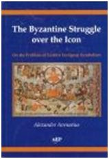 The Byzantine Struggle over the Icon On the Problem of Eastern European Symbolism - On the Problem of Eastern European Symbolism